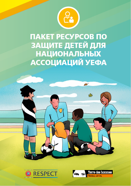 UEFA Toolkit Russian